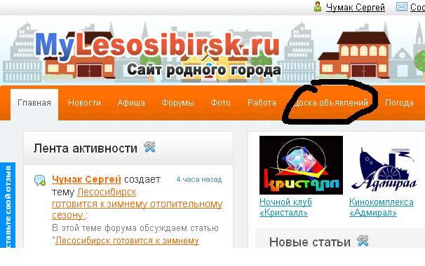 Объявления требуется уборщица или санитарка москва метро войковская